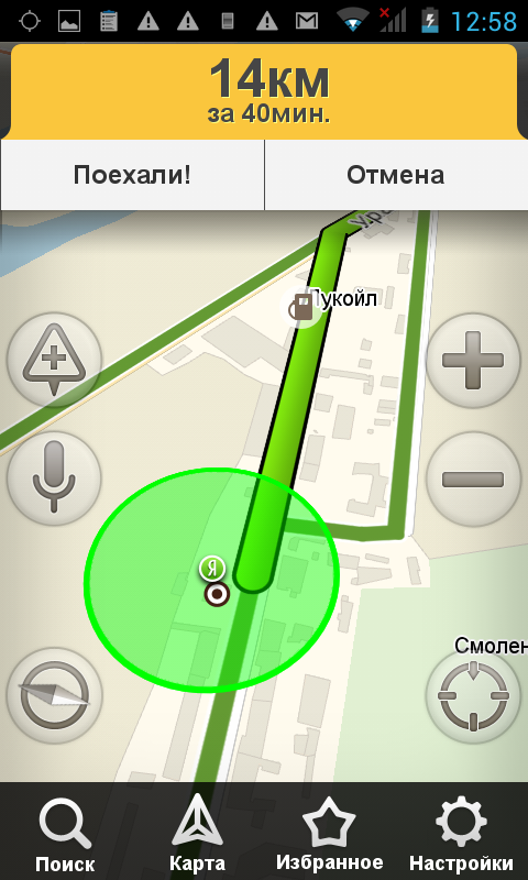 android_logistic_carabi_06_navigation.png